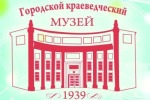 Спешите в  Краеведческий музей  выставка  занимательной науки «Экспериментарий»!